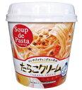 ヤマダイ スープでパスタ たらこクリーム 6個入