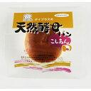 デイプラス 天然酵母パン こしあん 12個(1ケース)