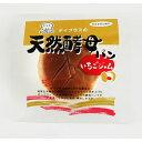 デイプラス 天然酵母パン いちごジャム 12個(1ケース)
