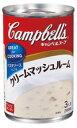キャンベルスープ濃縮缶 クリームマッシュルーム305g×12個
