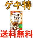 ケロッグ オールブラン 235g 15個入 北海道・沖縄県・九州へは別途送料となります。