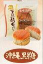 デイプラス 天然酵母パン沖縄黒糖 12個入