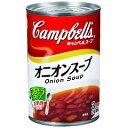 キャンベル 濃縮缶スープ オニオンスープ 305g×12個