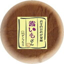 デイプラス 天然酵母パン 紫いもパン  12個(1ケース)