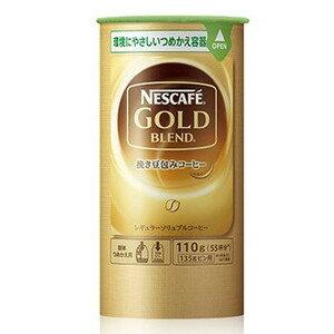 ネスカフェ ゴールドブレンド エコ&システムパック 11...