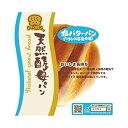デイプラス 天然酵母パン塩バターパン 12個入(1ケース)...