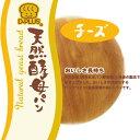 デイプラス 天然酵母パン チーズ 12個入(1ケース)