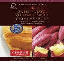 デイプラス 天然酵母パン さつまいもベジブレッド 12個(1...