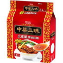 明星 中華三昧 広東風醤油拉麺 3食パック