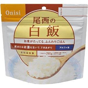 尾西食品 アルファ米 白飯100g×5食
