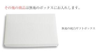 [今治]タオル工房マオギフトボックス無料ラッピング可熨斗・リボンがけ可
