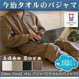 ������̵��������� ���������� �ѥ���� ��� �ơ�idee Zora ���ǥ���ۥ��� �ѥ����(������Υѥ����)(��ѥ����/������/����/�ʥ��ȥ�����/pajamas/�岼���å�/��/������)��smtb-kd�ۡڥݥ����10�ܡ�6/1 1:59�ޥ�
