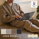 今治タオル イデゾラ オム パジャマ 長袖 3サイズ( M L LL ) 4色 ( アイボリー グレー ブラウン ブラック ) 綿100% ギフト