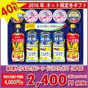 ドウシシャ味の素オイル&はごろもシーフードバラエティギフトCOB-40G【250_ネット冬】
