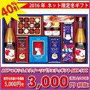 ドウシシャAGFマキシム&スイーツバラエティギフトAKB-50C【250_ネット冬】
