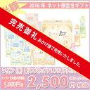 ライオン(株)香りつづくトップPLUSギフトセットLPH50【310_ネット冬】 10P05Nov16