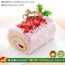ワンちゃんと一緒に食べられる!コミフ苺のクリスマスロールケーキ【310_X】  10P03Dec16