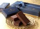 【期間限定】【数量限定】【バレンタイン】ホテルニューグランドガトーショコラ