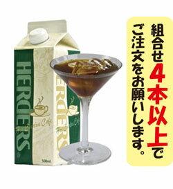 ハーダース カフェ用フレーバーソース マロン 【お好きな組み合わせ】4本以上でご注文ください!本州は送料込でこの価格!