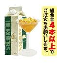ハーダース カフェ用フレーバーソースかぼちゃ【お好きな組み合わせ】4本以上でご注文ください!本州は送料込でこの価格!