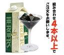 ハーダース カフェ用フレーバーソースチョコレート 【お好きな組み合わせ】4本以上でご注文ください!本州は送料無料でこの価格!