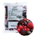 <冷凍フルーツ>ハーダース IQFフルーツ ミックスベリー300g 【お好きな組み合わせ】4袋単位でご注文ください!本州は送料込でこの価格!
