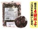 <冷凍フルーツ> ハーダースIQFフルーツ アメリカンチェリー500g【お好きな組み合わ