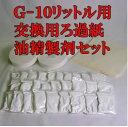 Imgrc0067893856