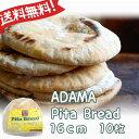 ★送料無料★ADAMA Pita Bread アダマ ピタポ...