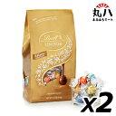 ★コストコ lindor リンツ リンドール トリュフ チョコレート 5種類 600g X 2個★ チョコレートアソート 甘い costco