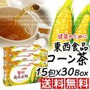 ショッピングIXY ★東西コーン茶 15包X30box★♪ 飲み物 韓国食品 韓国伝統茶 お茶 健康 健康診療 とうもろこしコーン 茶 美味しい