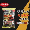 ★有楽製菓ブラックサンダーミニバービッグシェアバッグ 840...