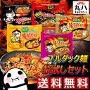 ★全5種10個 激辛!! ブルダック炒め麺お試し10個セット!!★