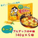 ショッピングラーメン ★チーズブルダック炒め麺 140gx5個★