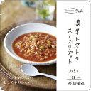 イザメシ Deli(デリ) 濃厚トマトのスープリゾット (長...