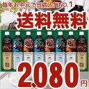 お中元 コーヒー 送料無料 詰め合わせ アイスコーヒー・コーヒーギフト ボトルコーヒー 2017 御中元 ギフトセット