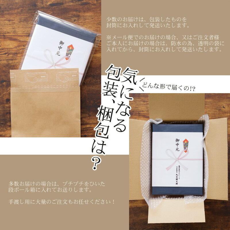 送料無料!商品券(VJA・JCB・UC・JR ...の紹介画像2