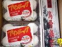 極上の烏骨鶏卵5個プリンエッグ(全半熟卵)タレツキ10個【お中元】【お祝い】【お礼】【御見舞い】【ギフト】【プレゼント】【10P03Dec16】