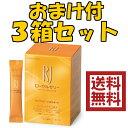 資生堂 ローヤルゼリー RJ(N) 30パック入り×3箱セット 【まるひち】
