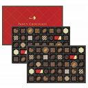 メリーチョコレートファンシーチョコレート80個