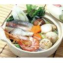 北海道あったかうまいもの特集 海鮮寄せ鍋セット 2パック