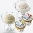 〈スジャータ〉アイスクリーム8個セット バニラ・ストロベリー 配送料込み のし・包装不可