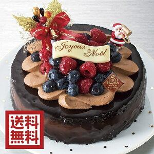 クリスマスケーキ 2017 予約 送料無料 ミュゼ・ドゥ・ショコラ テオブロマ ショコラフランボワーズ のし・包装不可