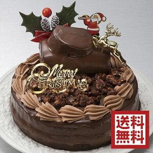 クリスマスケーキ 2017 予約 送料無料 アルデュール ガナッシュノエル のし・包装不可