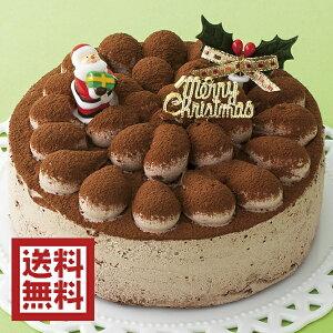 クリスマスケーキ 2017 予約 送料無料 タカキベーカリー 卵・乳・小麦を使わないクリスマスココアケーキ のし・包装不可