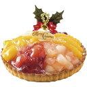 クリスマスケーキ 予約 2018 送料無料 フロ プレステージュ パリ 8種のフルーツカスタードタルト のし・包装不可