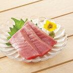 お魚&惣菜フリーチョイス便 築地仲卸「鈴富」 天然本まぐろ 中トロ のし・包装不可