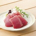お魚&惣菜フリーチョイス便 築地仲卸「鈴富」 天然めばちまぐろ 中トロ のし・包装不可