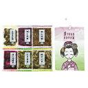 京都〈大安〉おみやげ袋 6袋セット