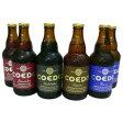 【全国送料込】 コエド COEDO コエドビール 瓶6本セット【内祝い お返し 出産内祝い 香典返し 快気祝い】【お歳暮 ギフト】